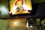 toyosu-ichiban1