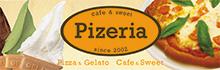 side-pizeria