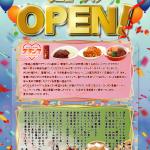 narashino-open20151015